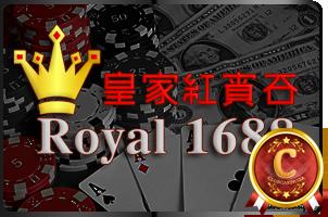 royal1688